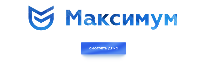 maxdemo.png